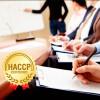 Конференция HACCP