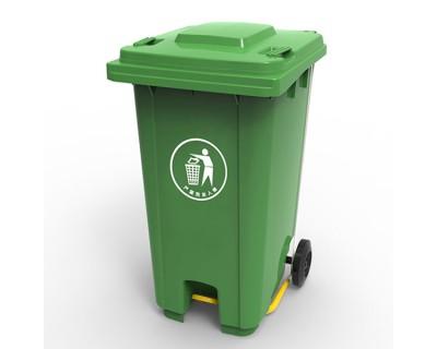 Бак для сміття пластиковий зелений з пластиковою педаллю 240 л, 240U-19G