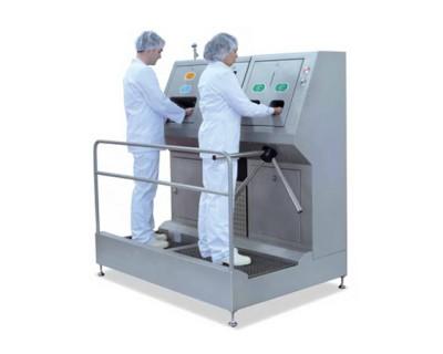 Интегрированная система гигиены SANI-COMPACT