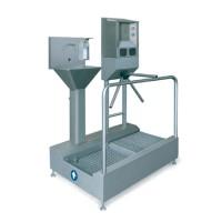 Модульная Система Гигиены MHS-BASIC