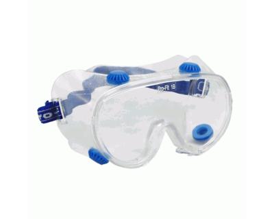 Окуляри захисні полікарбонатні з ремінцем Ampri 8101