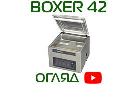 Henkelman Boxer 42 | Видеообзор