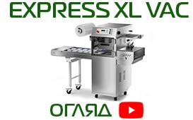 Express XL VAC | Відеоогляд