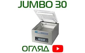 Вакуумний пакувальник Jumbo 30 Henkelman