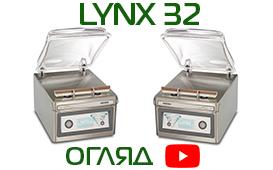 Henkelman Lynx 32 | Відеоогляд