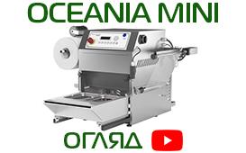 Oceania Mini | Відеоогляд