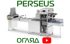 ItalianPack Perseus | Видеообзор