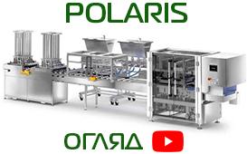 Polaris Duetto VAC | Відеоогляд