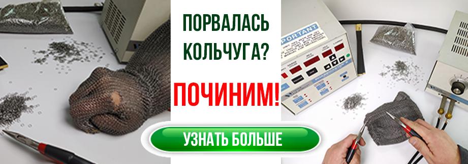 baner_921x324_remont_kolchug